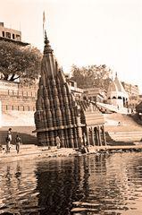 Vom Ganges aus gesehen