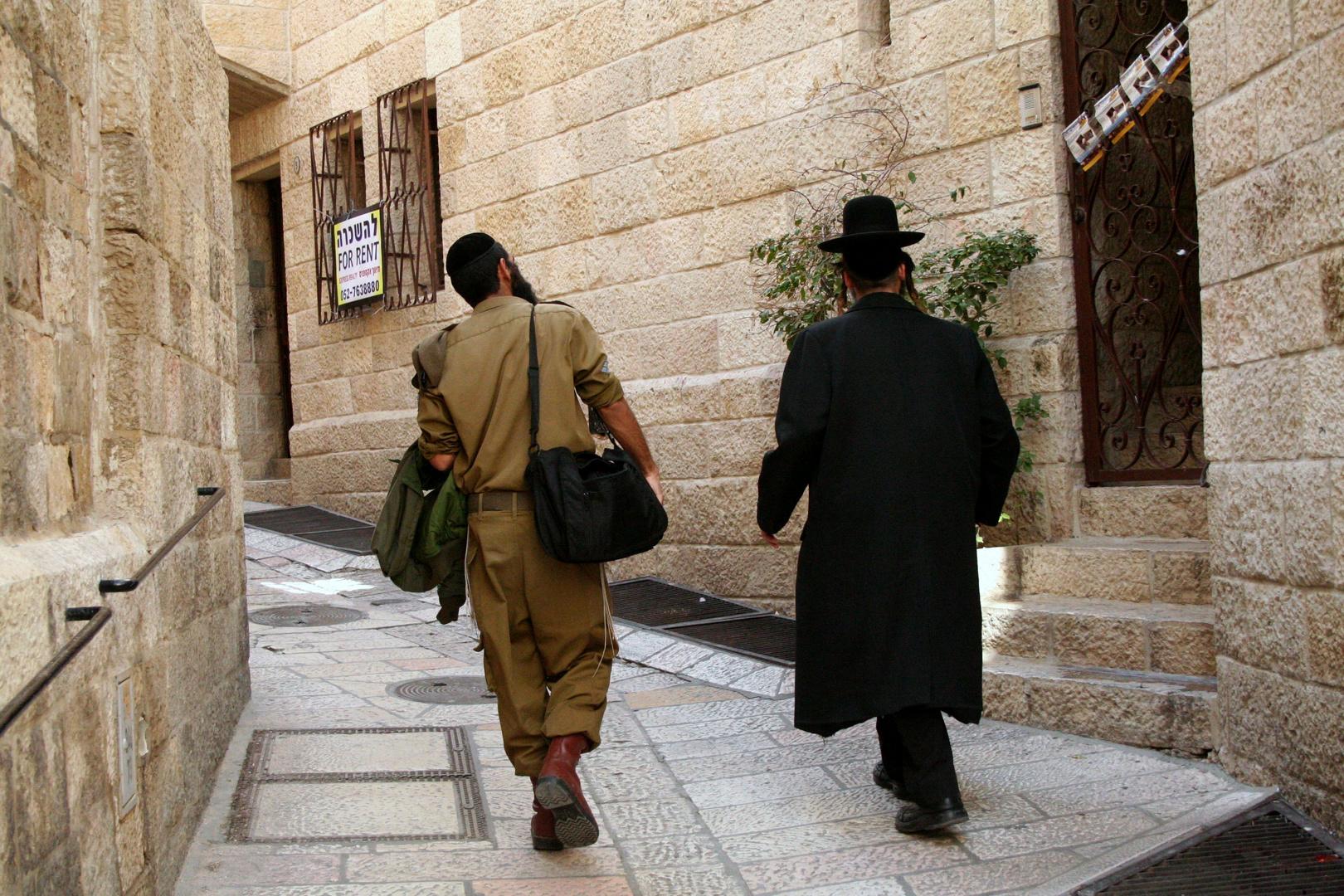 Walking through Jerusalem