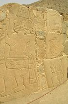 Wall of Temple Sechin - Casma - ANCASH - Perú