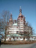 Wallfahrtskirche zur Hl. Dreifaltigkeit - Kappel