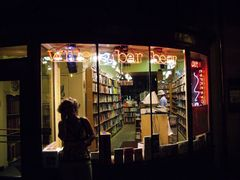 Washington Intellectual Nightlife