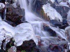 ~~Wasserfall~~