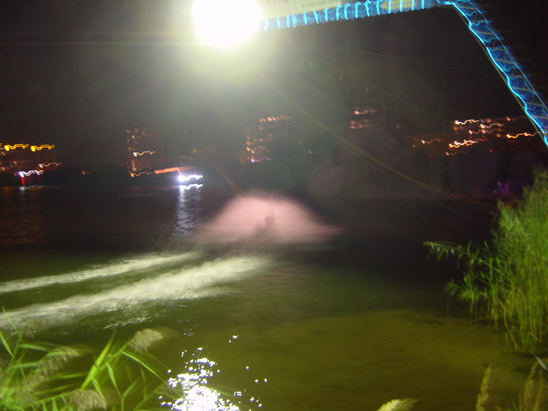Wasserskinight