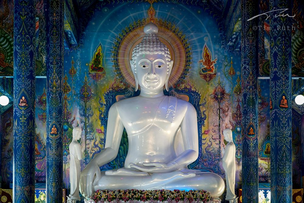 Wat Rong Suea Ten (II)