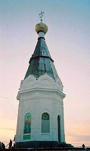 Wedding Day at 40 below - Krasnoyarsk , Siberia.