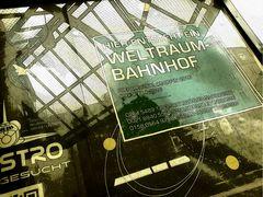 WELTRAUM BAHNHOF STUTTGART ASTRO NEWS juni16 S3-16col