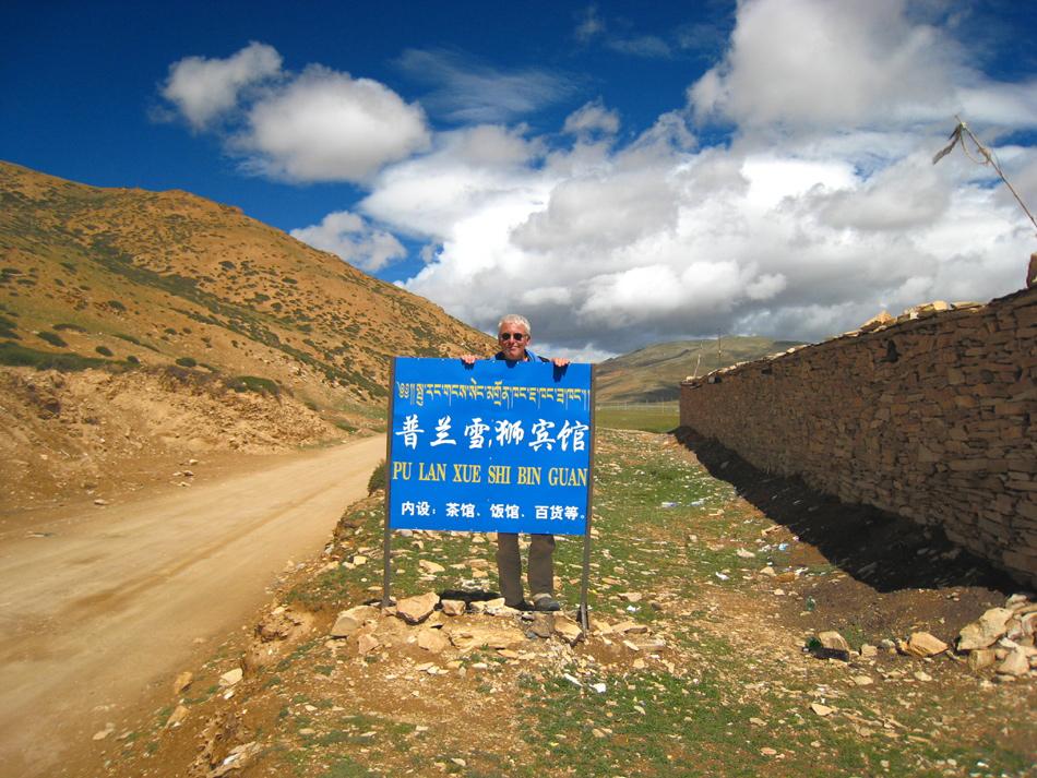 West Tibet Aug. 2007