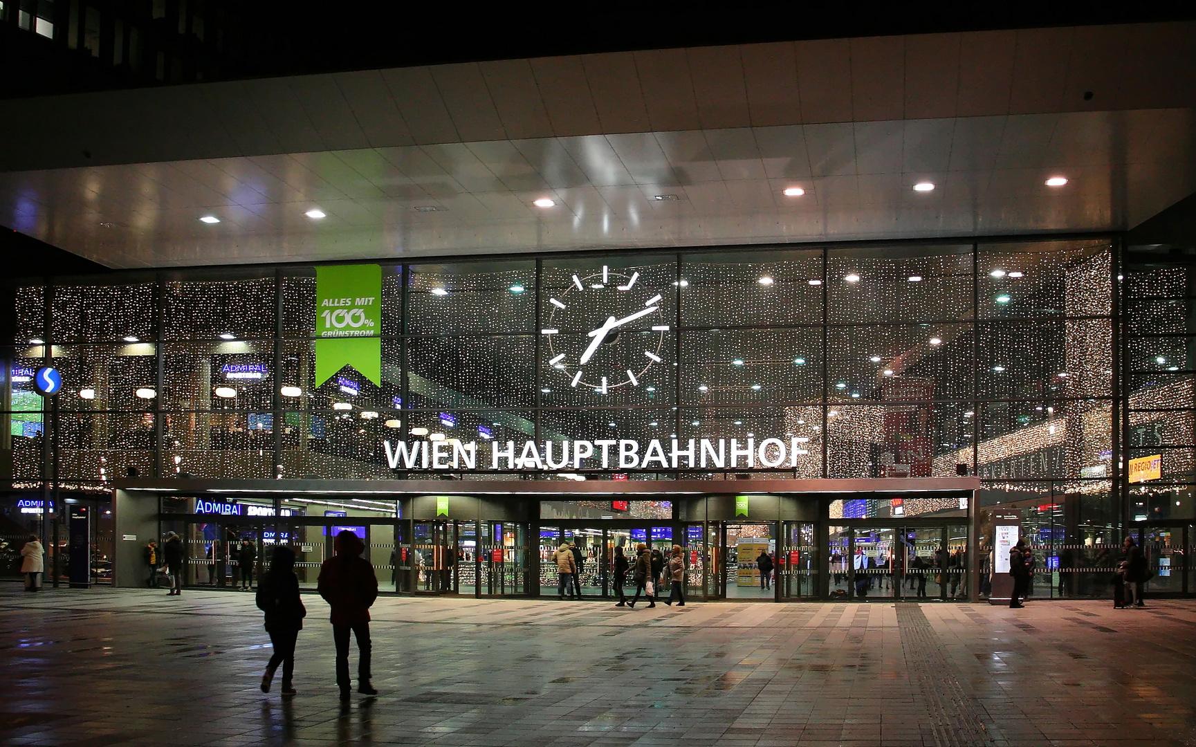 Wien Hauptbahnhof