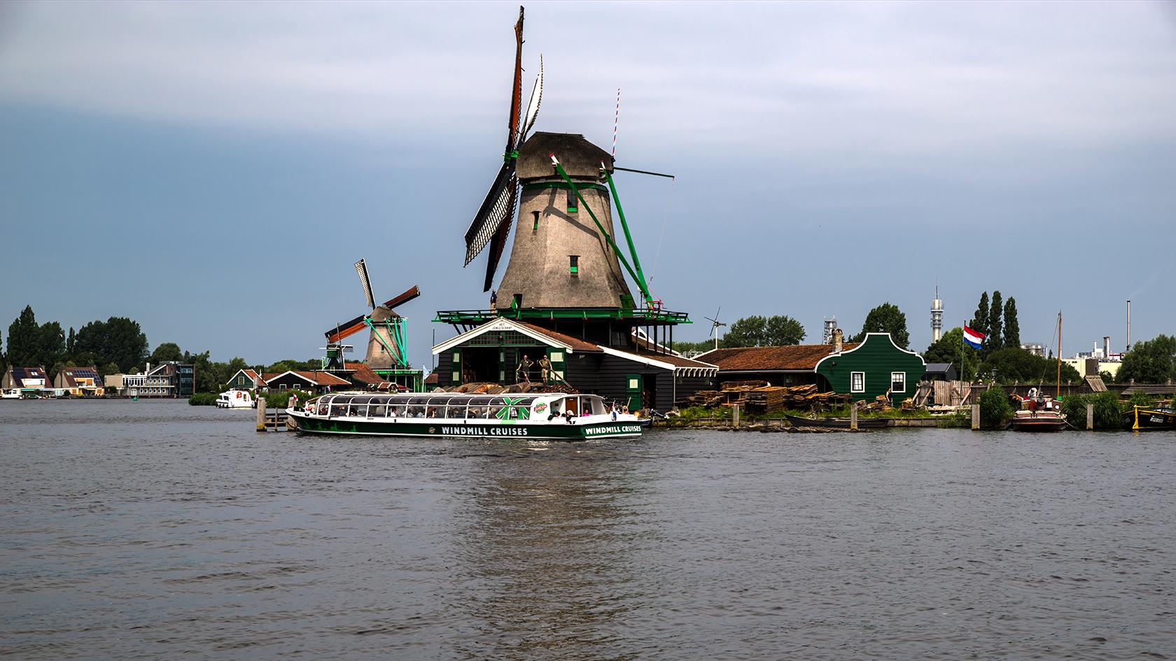 Windmill Cruises