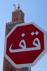 Wir verstehen Arabisch !