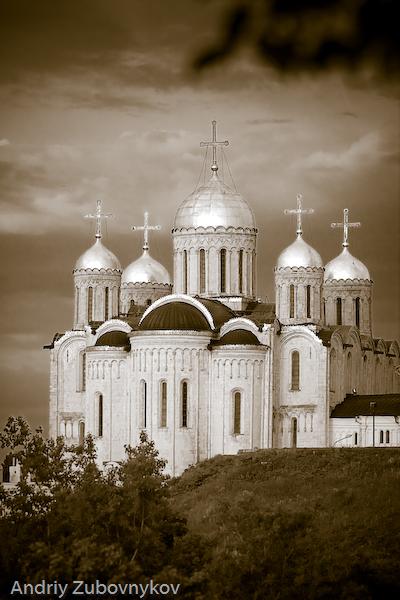 Wladimir / Sofia-Kathedrale