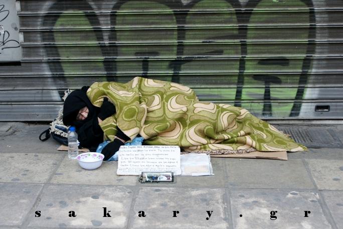 www.sakary.gr