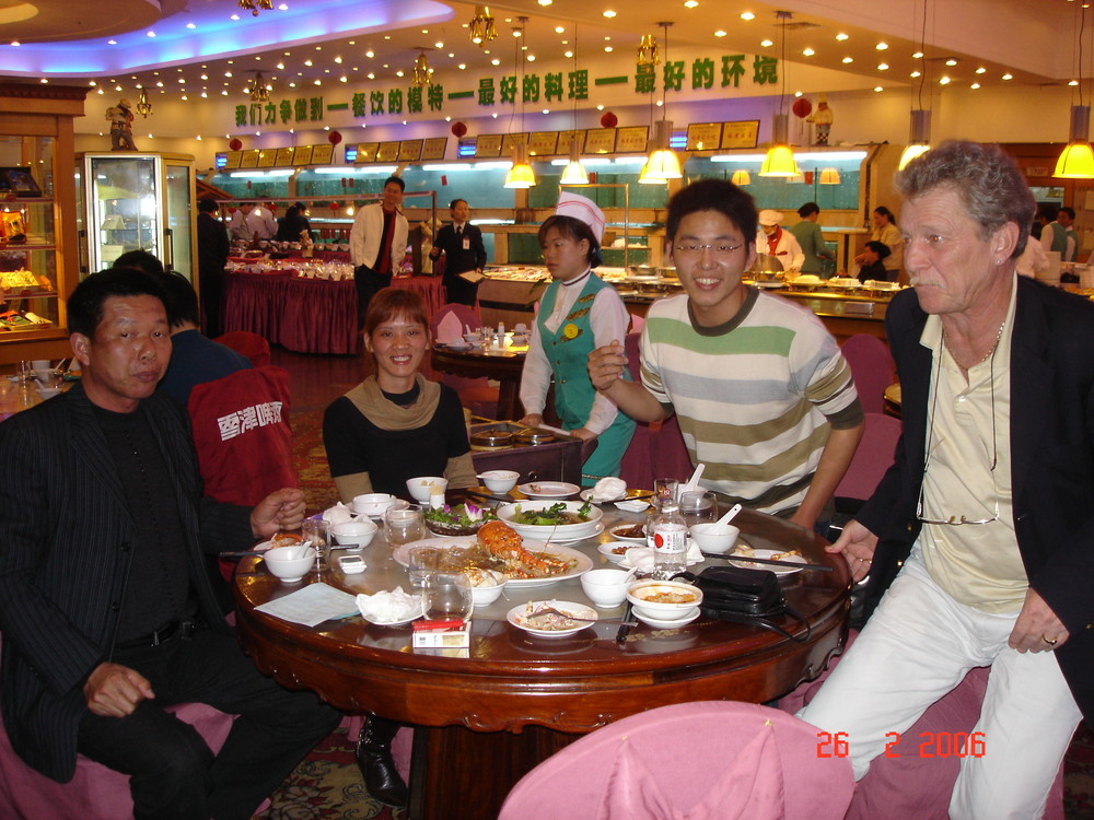 Xiamen Trip