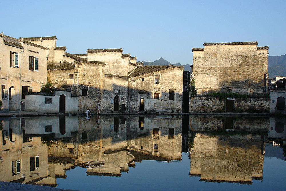 Xidi in Südchina, Anhui