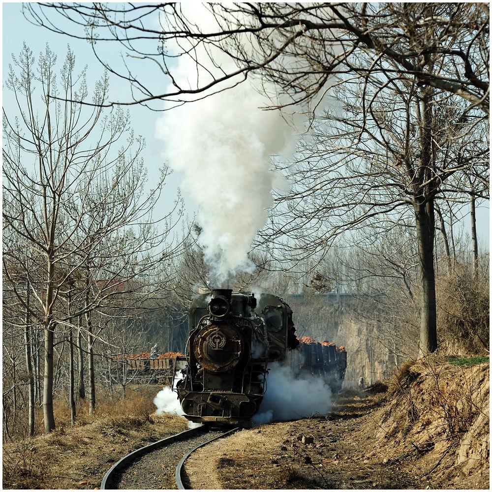 Xingyang - Bergfahrer II - 2011