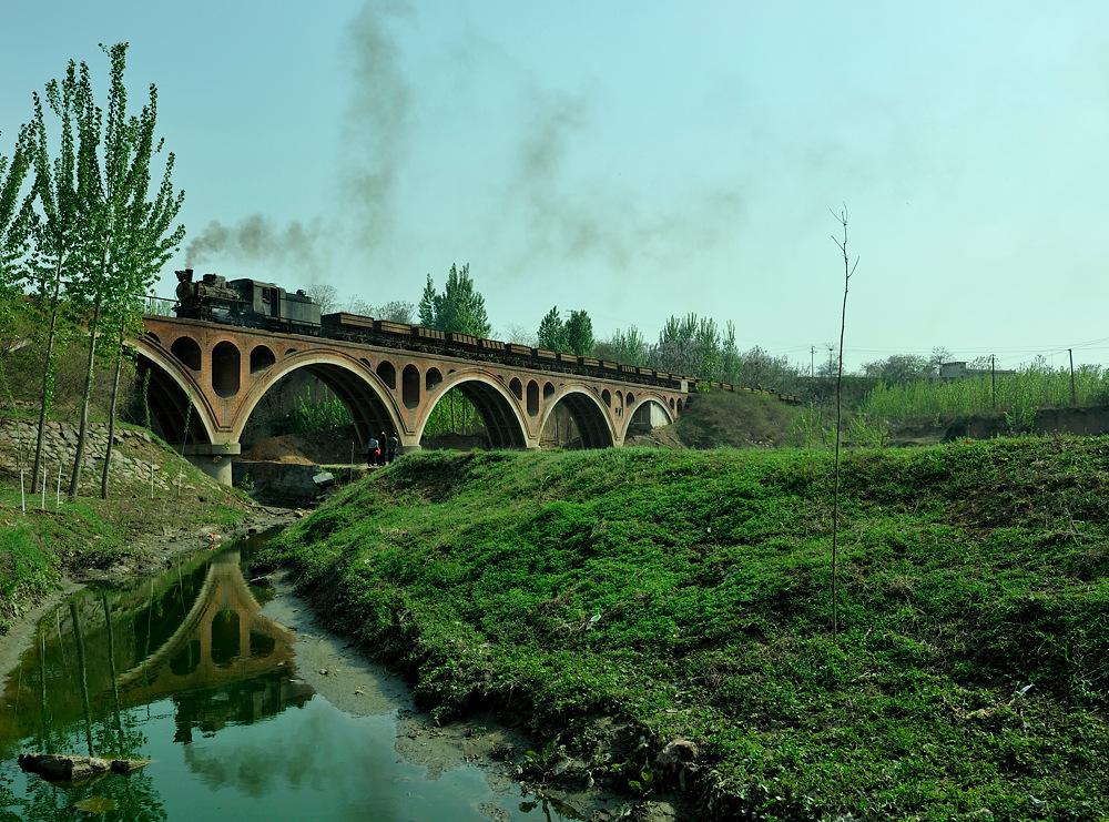 Xingyang: Die Brücke I