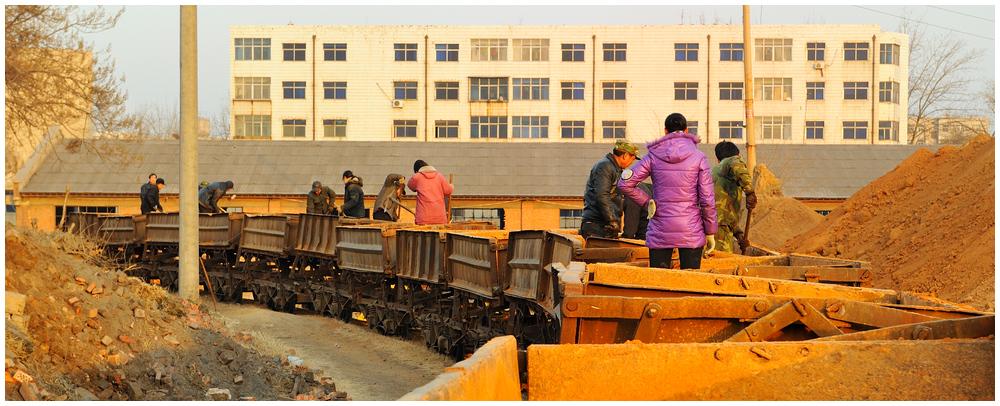 Xingyang - Großreinemachen - 2011