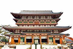 Yakushi-ji [Haupthalle in Nara] (MW 1997/2 - jk)