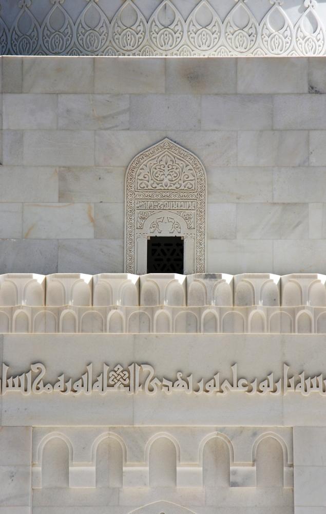 Yemen 2007_46
