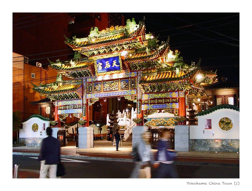 Yokohama China Town (1)