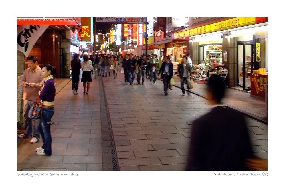 Yokohama China Town (3)