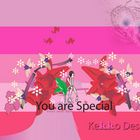 You are special My Dream
