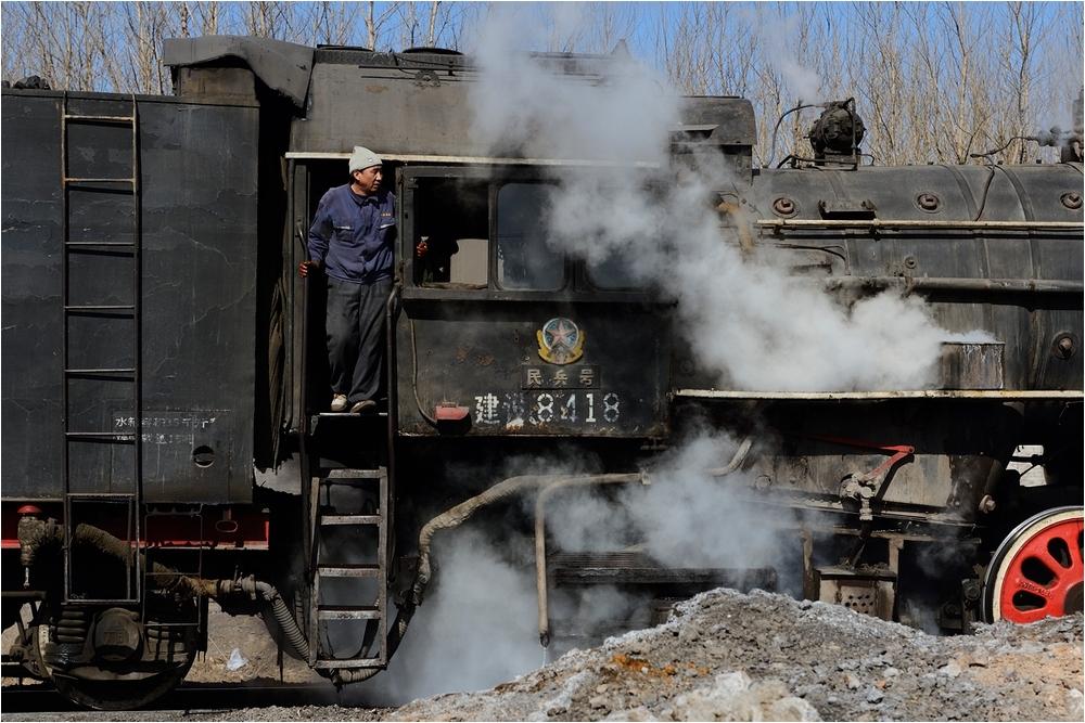 Yuanbaoshan 2013 - XI - Dampflokheizer