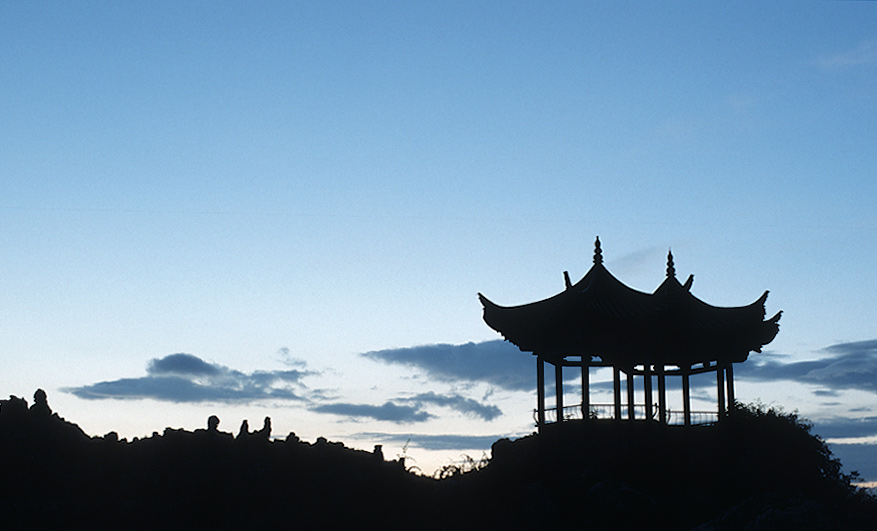 Yunnan landscape #2