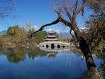 Yuquan Park