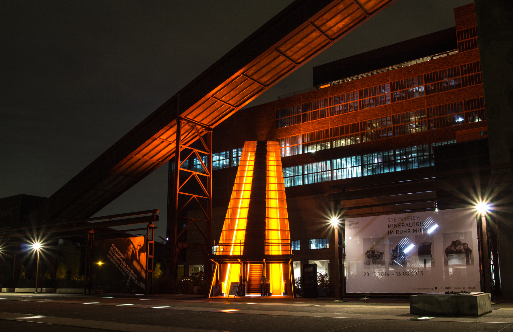Zeche Zollverein III