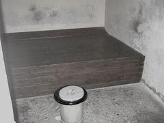 °°° Zentrales Untersuchungsgefängnis der Stasi - Berlin 1951 bis zur Wende °°°