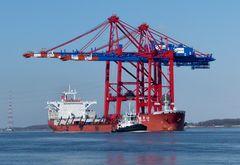 Zhen Hua 26    -   Schwerlasttransportschiff