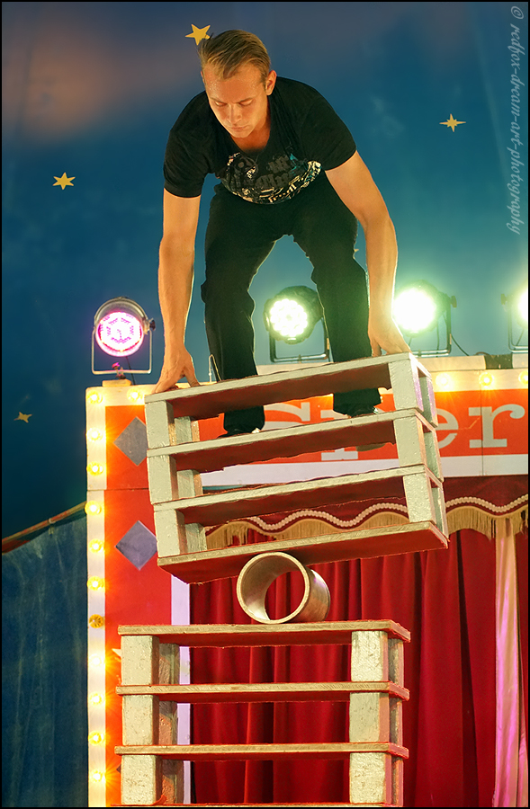Zirkus 3