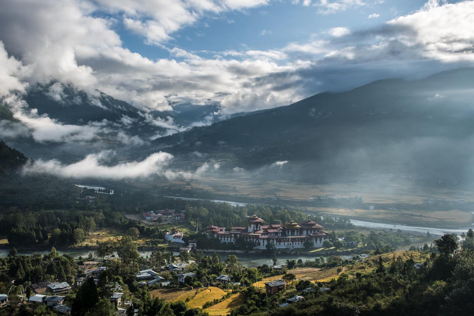 Zong (Burg / Verwaltungszentrum) in der Mitte Bhutans