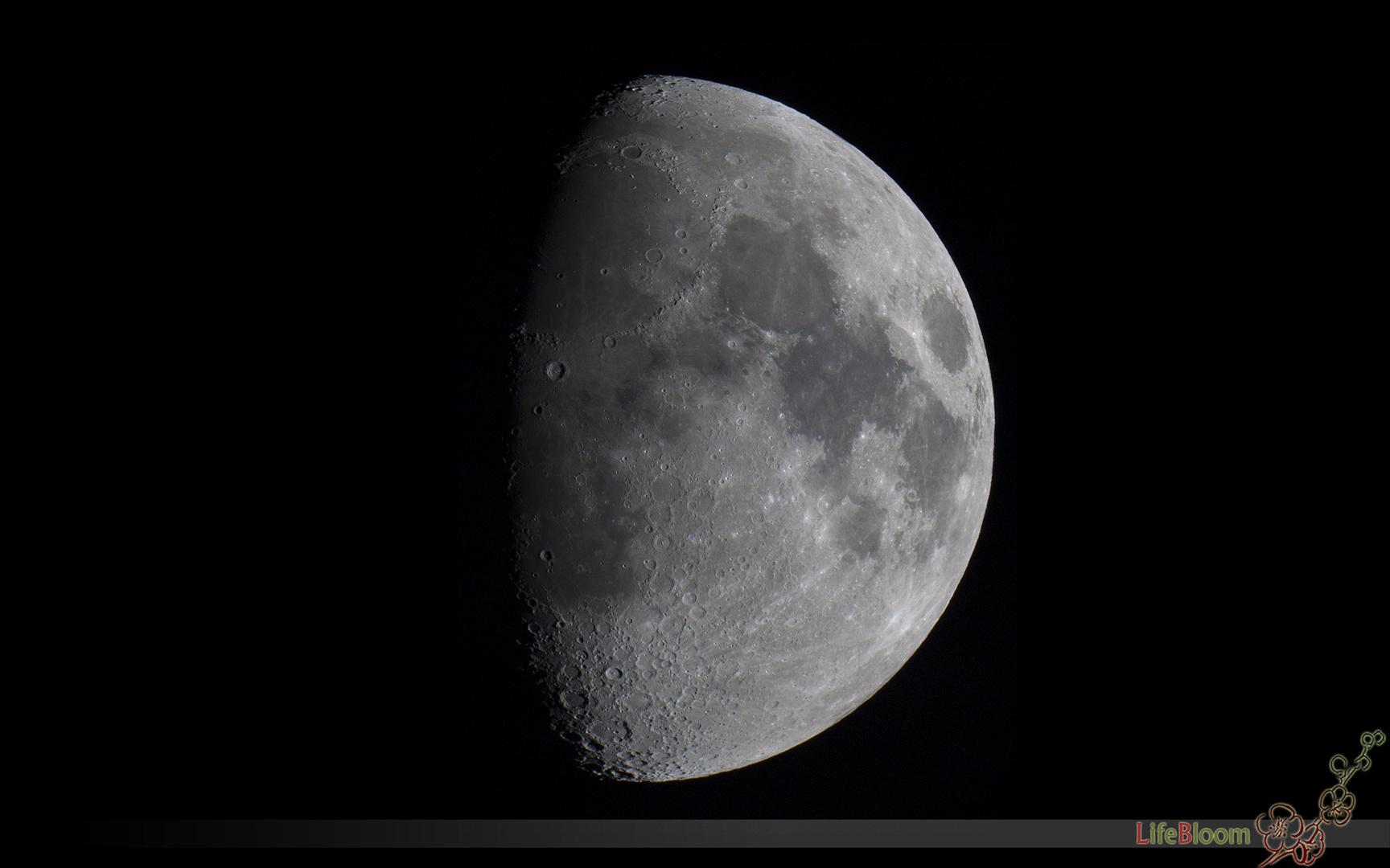 Zunehmender Mond vom 17.07.2013