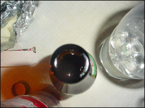 (zu)tief in die flasche geguckt..?