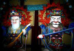 Zwei Schutzgötter (Sacheonwangsang) zur Bewachung des Naesosa Tempels (MW 1972/2)